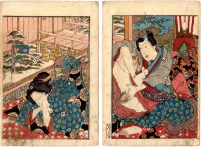 COLOR OF LOVE: BUDDING GENJI 04 (Utagawa Kunimori)