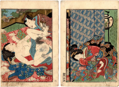 COLOR OF LOVE: BUDDING GENJI 05 (Utagawa Kunimori)