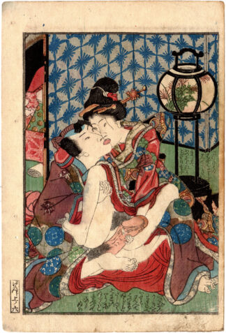 COLOR OF LOVE: BUDDING GENJI 06 (Utagawa Kunimori)