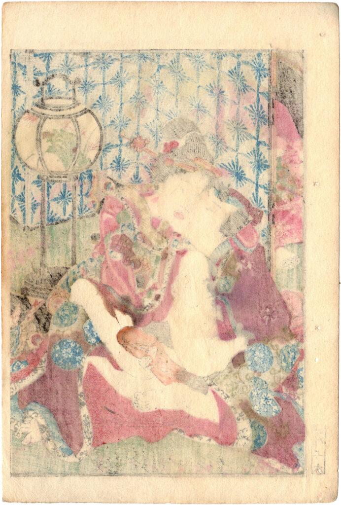 COLOR OF LOVE: BUDDING GENJI 06 (Utagawa Kunimori)