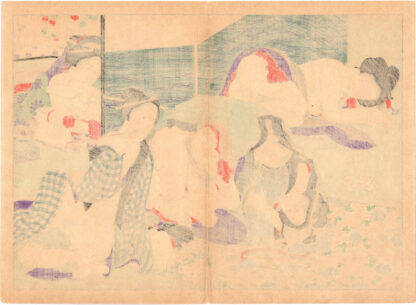 A COUNTRY'S GLORY 01 (Ikeda Terukata)
