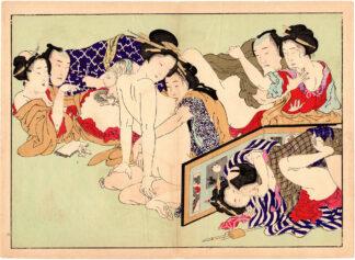 A COUNTRY'S GLORY 02 (Ikeda Terukata)