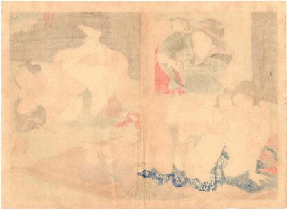 A COUNTRY'S GLORY 03 (Ikeda Terukata)