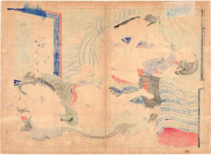 A COUNTRY'S GLORY 04 (Ikeda Terukata)