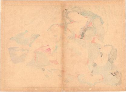 A COUNTRY'S GLORY 06 (Ikeda Terukata)