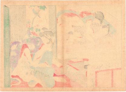 A COUNTRY'S GLORY 07 (Ikeda Terukata)