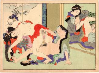 A COUNTRY'S GLORY 11 (Ikeda Terukata)