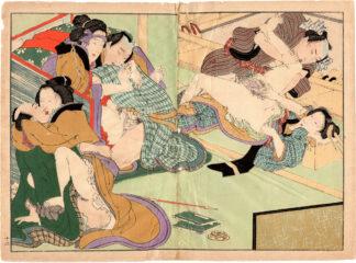 A COUNTRY'S GLORY 12 (Ikeda Terukata)