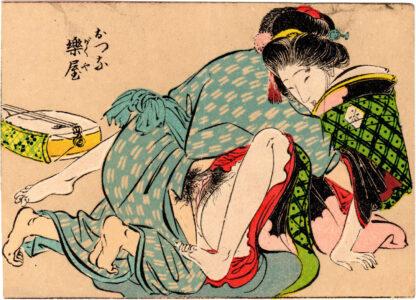 OTSUNA'S BACKSTAGE (Modern Period)