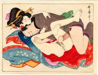 TUGGING KOMACHI 01 (Kitagawa Utamaro)