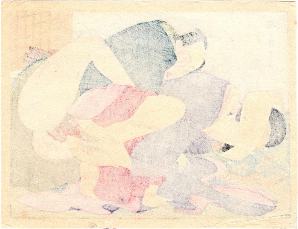 TUGGING KOMACHI 02 (Kitagawa Utamaro)