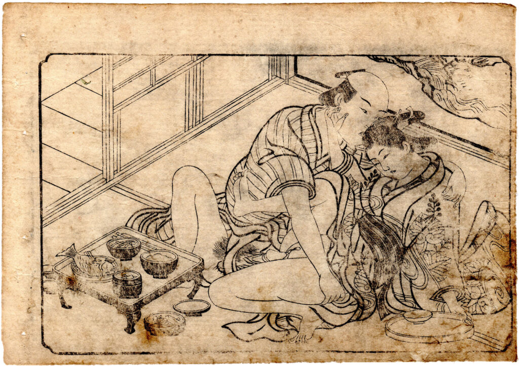 THE FASHIONABLE GAME OF COLORFUL SHELLS 02 (Nishikawa Sukenobu)