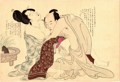 UNRAVELLING THE THREADS OF DESIRE 01 (Kitagawa Utamaro)