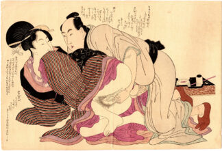 UNRAVELLING THE THREADS OF DESIRE 02 (Kitagawa Utamaro)
