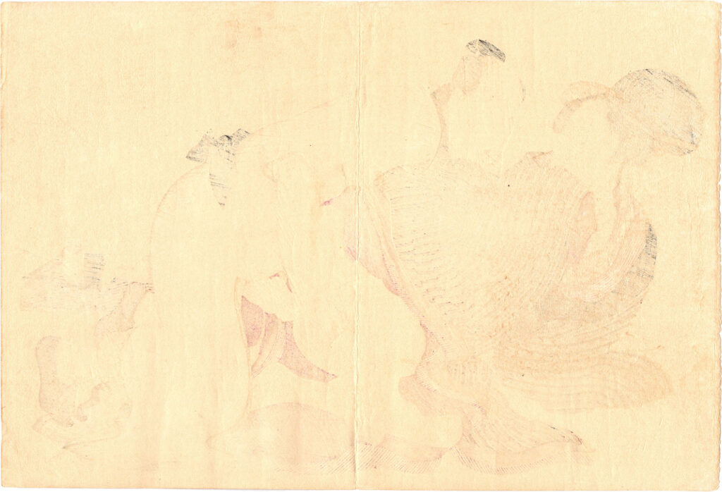 UNRAVELLING THE THREADS OF DESIRE 02 (Kitagawa Utamaro)