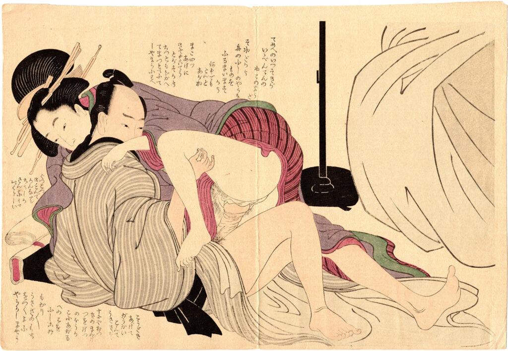 UNRAVELLING THE THREADS OF DESIRE 03 (Kitagawa Utamaro)
