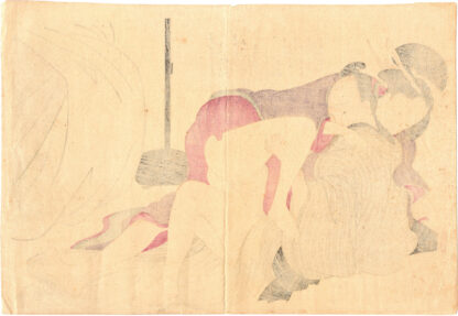 UNRAVELLING THE THREADS OF DESIRE 03 (Kitagawa Utamaro)