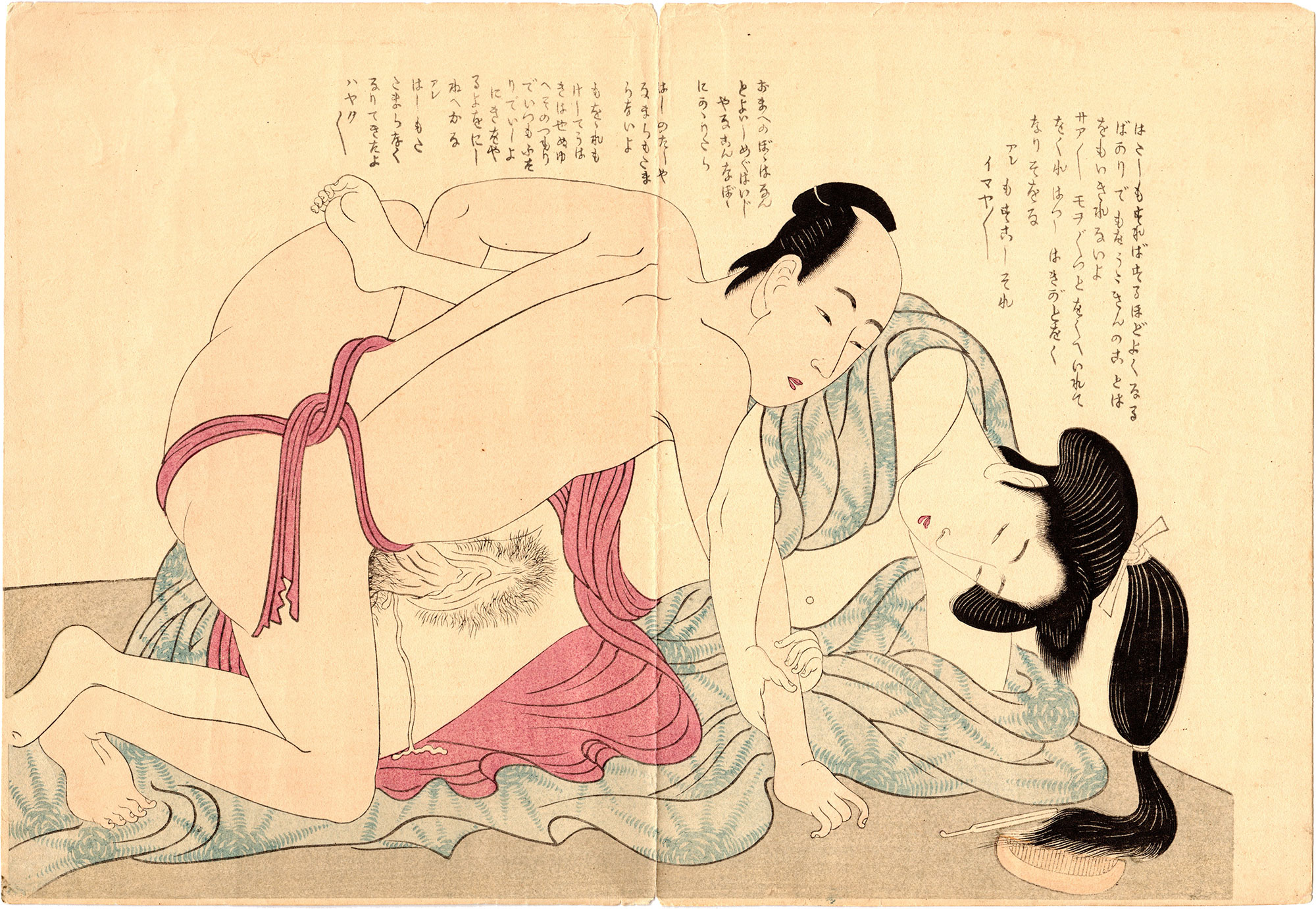 UNRAVELLING THE THREADS OF DESIRE 04 (Kitagawa Utamaro)