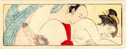 SCROLL FOR THE SLEEVE 02 (Torii Kiyonaga)