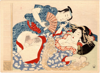 PICTURE OF SPRING 02 (Kikukawa Eizan)