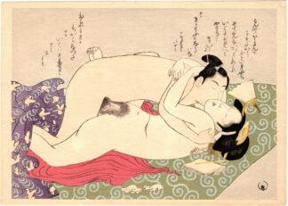 PICTURE OF SPRING 04 (Katsukawa Shuncho)