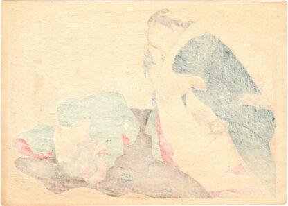 PICTURE OF SPRING 05 (Tomioka Eisen)