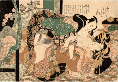 SELECTIONS FROM THE BROCADE QUARTER: COURTESAN AND SAMURAI (Kikukawa Eizan)