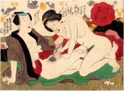 TWELVE LITTLE TREASURES 01 (Utagawa School)