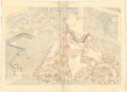 KISSING A SHAMISEN PLAYER (Utagawa Kunisada)