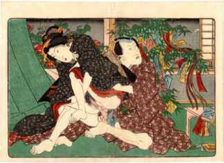 LOVE BESIDE A MOSQUITO NET (Utagawa Kunisada)