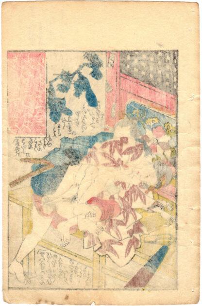 ANADEHON: CHUSHINGURA 04 (Utagawa School)