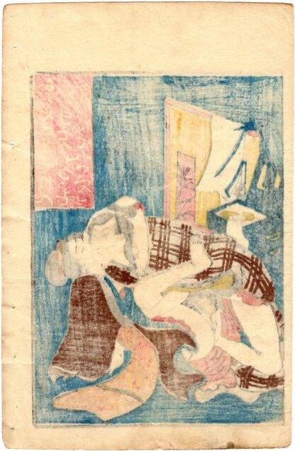 ANADEHON: CHUSHINGURA 05 (Utagawa School)
