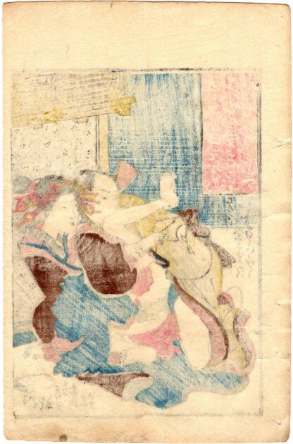 ANADEHON: CHUSHINGURA 06 (Utagawa School)