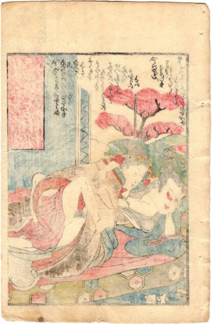 ANADEHON: CHUSHINGURA 10 (Utagawa School)