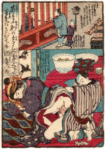 EDOCHO ITCHOME (Utagawa School)