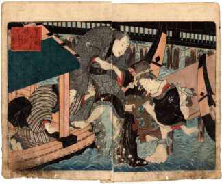 COURTESAN BEING LIFTED INTO A PLEASURE BOAT (Utagawa Kunisada)