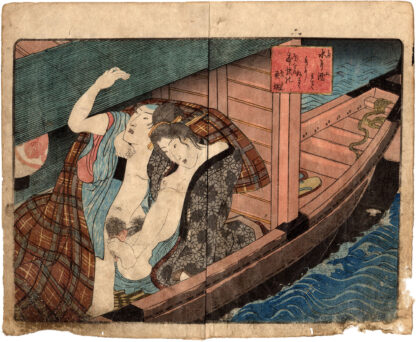 TOKUSHICHI MAKING LOVE WITH OTSUYA (Utagawa Kunisada)