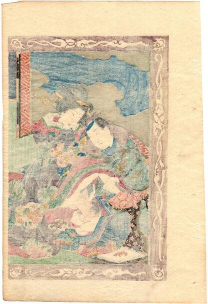 YAMATO LIBRARY 01 (Utagawa Kunimori II)