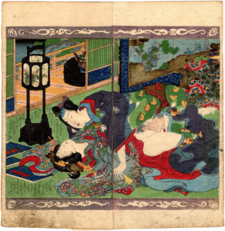 YAMATO LIBRARY 02 (Utagawa Kunimori II)