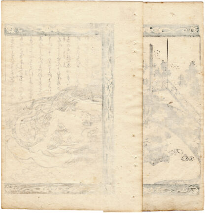 YAMATO LIBRARY 03 (Utagawa Kunimori II)