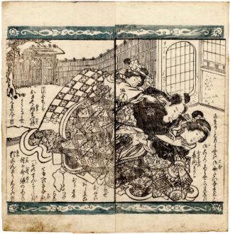 YAMATO LIBRARY 04 (Utagawa Kunimori II)