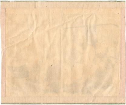 TAMURA (Keisai Eisen)