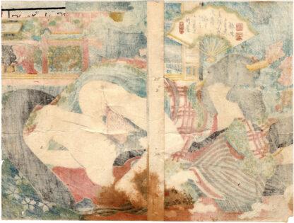 A SPRIG OF PURPLE 03 (Koikawa Shozan)