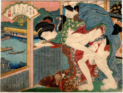 A SPRIG OF PURPLE 04 (Koikawa Shozan)