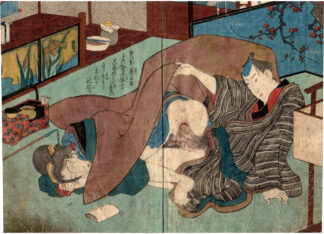 TOKUSHICHI AND OTSUYA UNDER THE BLANKET (Utagawa Kunisada)