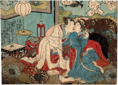 THE YOUNG TOKUSHICHI AND OTSUYA (Utagawa Kunisada)