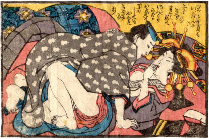 A GUIDE TO PURIFICATION 01 (Utagawa School)
