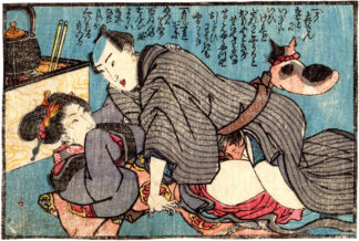 A GUIDE TO PURIFICATION 02 (Utagawa School)