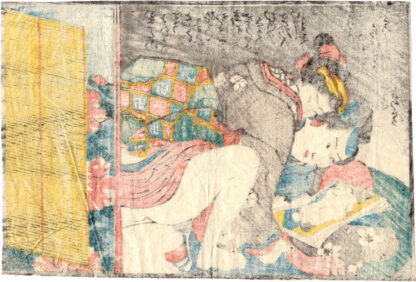 A GUIDE TO PURIFICATION 03 (Utagawa School)