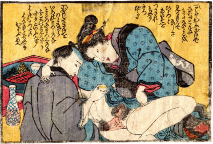 A GUIDE TO PURIFICATION 04 (Utagawa School)